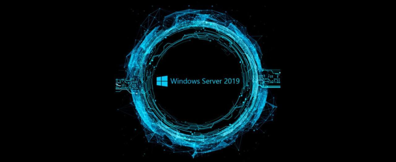 Новые возможности Windows Server 2019